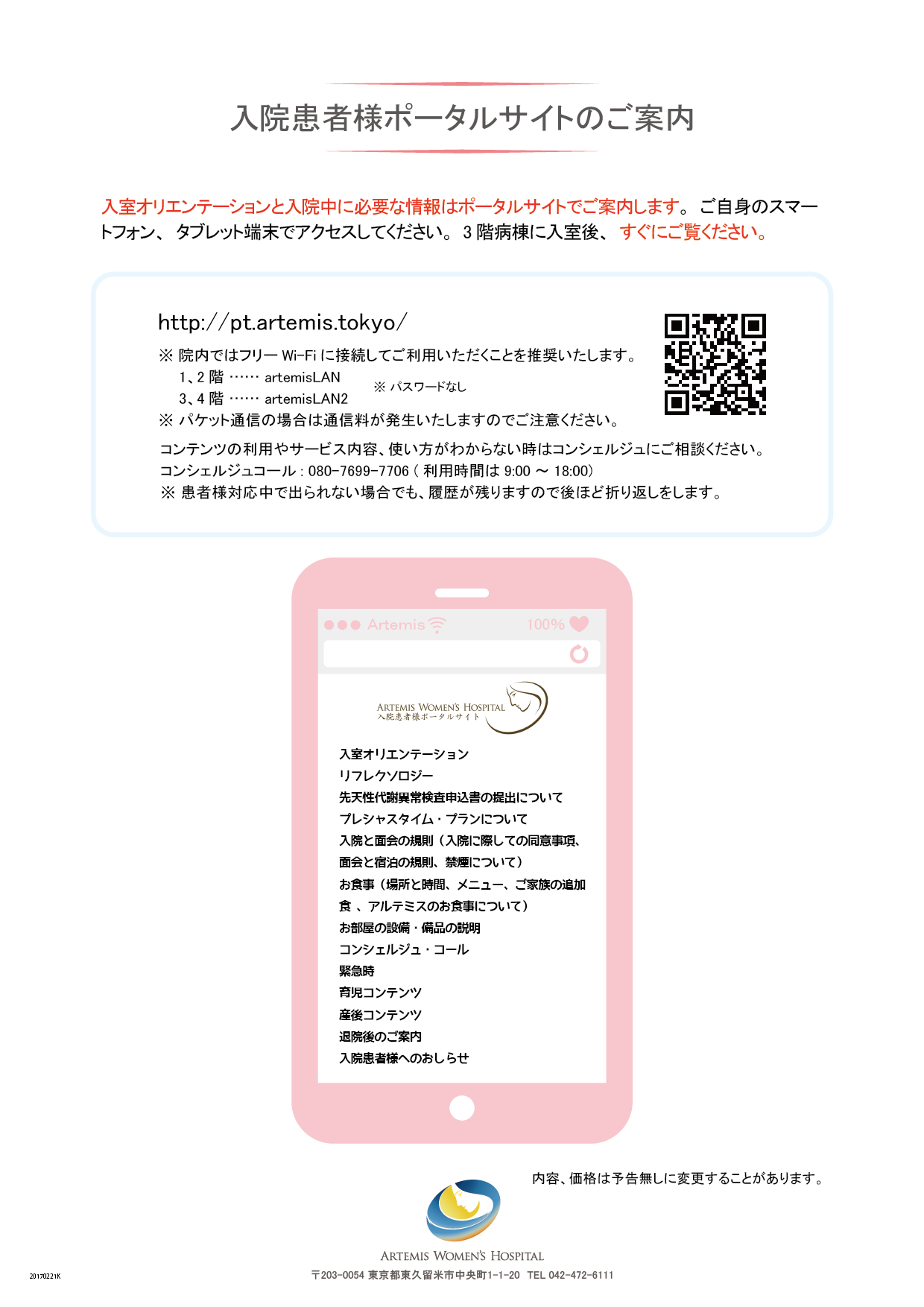 35_20170119