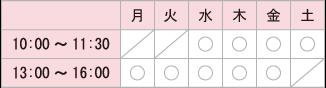 bonyuu01
