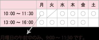 bonyuu02