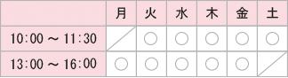 bonyuugairai01